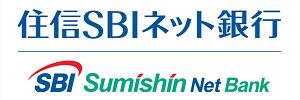 住信SBIネット銀行ロゴマーク